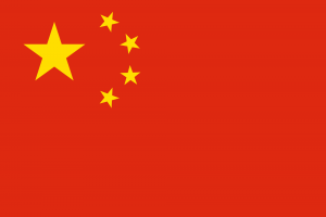 Flag_of_the_People's_Republic_of_China.svg